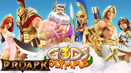 Patch for Gods of Olympus Cheats