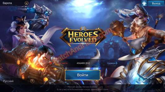 Heroes Evolved Patch and Cheats money, characters