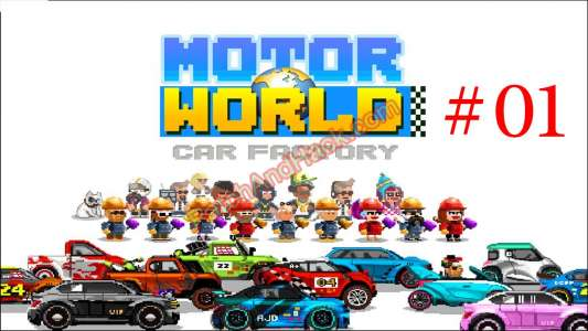 Motor World: Car Factory Patch and Cheats money