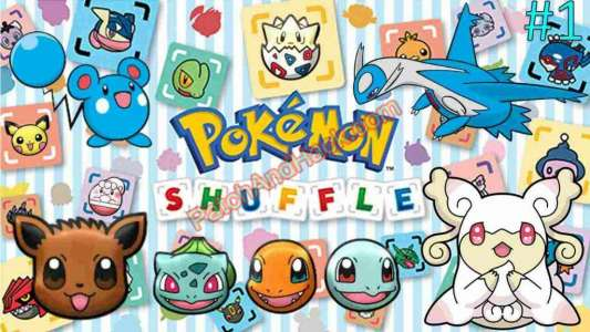 Patch for Pokemon Shuffle Mobile Cheats
