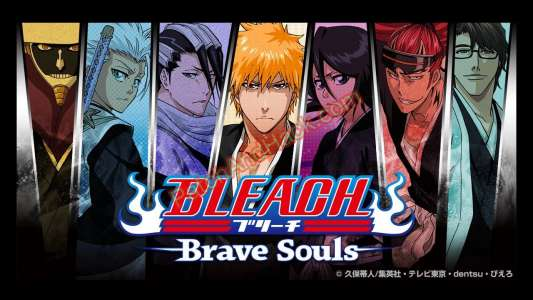 BLEACH Brave Souls Patch and Cheats money, immortality