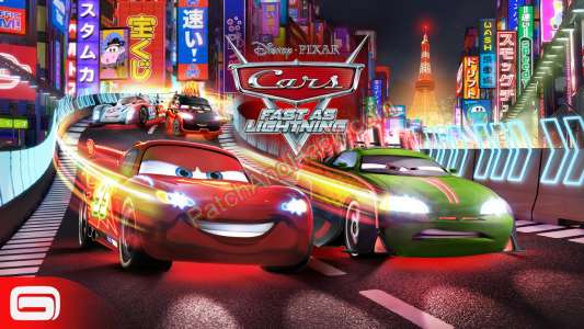 Cars: Fast as Lightning Patch and Cheats money