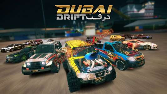 Dubai Drift 2 Patch and Cheats money