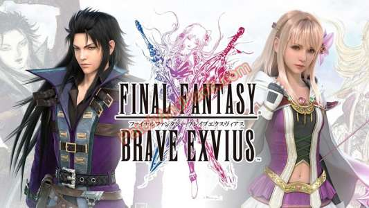 Final Fantasy: Brave Exvius Patch and Cheats coins, damage