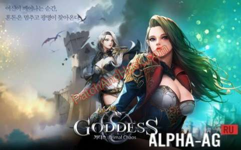 Goddess: Primal Chaos Patch and Cheats money