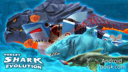 Hungry Shark Evolution Patch and Cheats coins, money