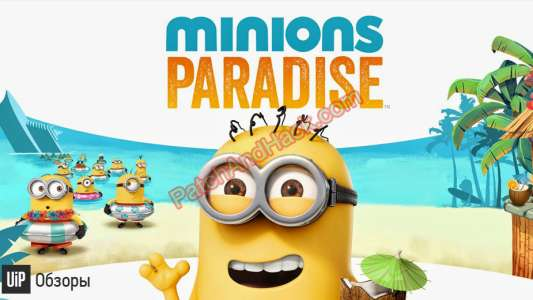 Minions Paradise Patch and Cheats money, experience