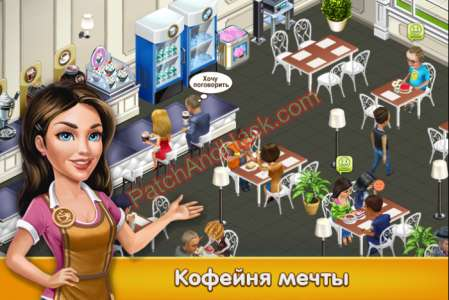 My Cafe: Recipes and Stories Patch and Cheats money