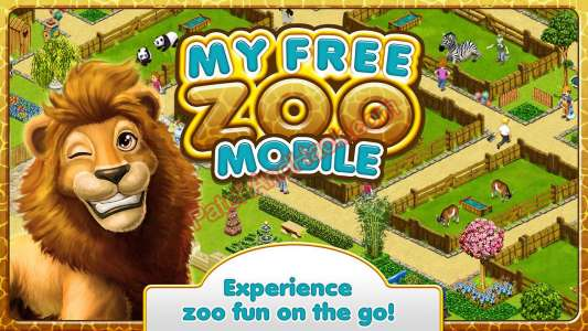 My Free Zoo Patch and Cheats money