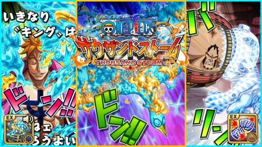 One Piece Thousand Storm Patch and Cheats money