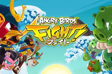 Angry Birds Fight Patch and Cheats money