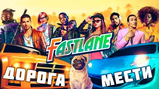 Fastlane: Road to Revenge Patch and Cheats money