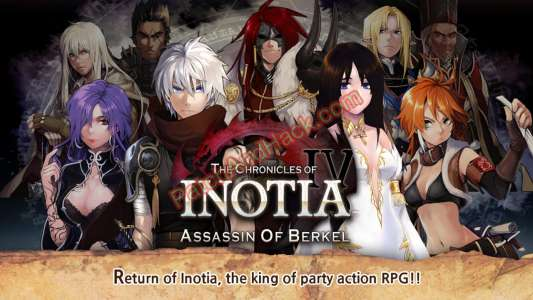 Inotia 4 Patch and Cheats gold, crystals