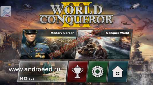 World Conqueror 3 Patch and Cheats medals