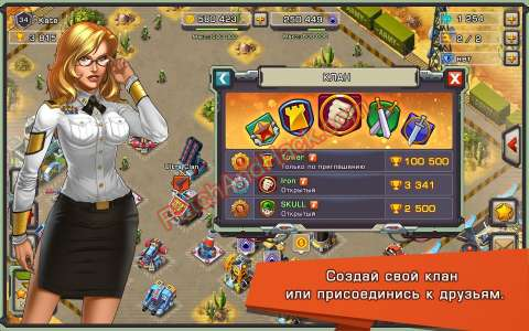 Iron Desert Patch and Cheats money, coins