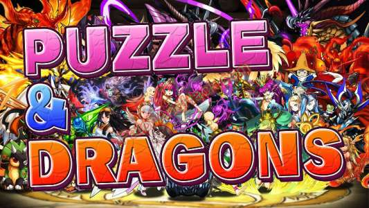 Puzzle and Dragons Patch and Cheats gems, coins